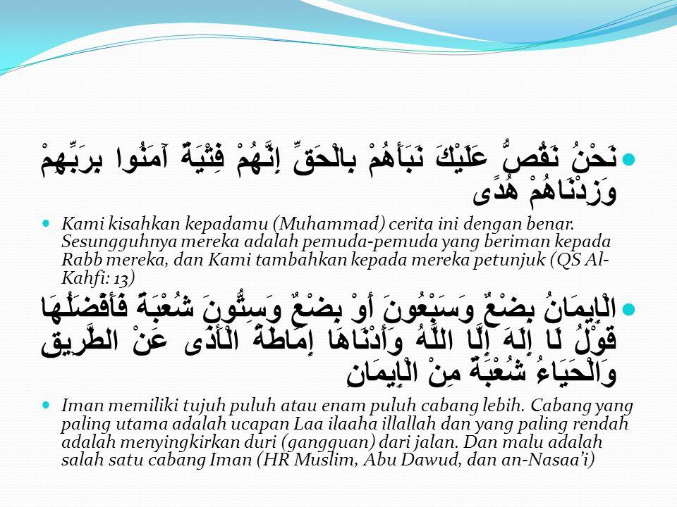 نَحْنُ نَقُصُّ عَلَيْكَ نَبَأَهُمْ بِالْحَقِّ إِنَّهُمْ فِتْيَةٌ آَمَنُوا بِرَبِّهِمْ وَزِدْنَاهُمْ هُدًى Kami kisahkan kepadamu (Muhammad) cerita ini