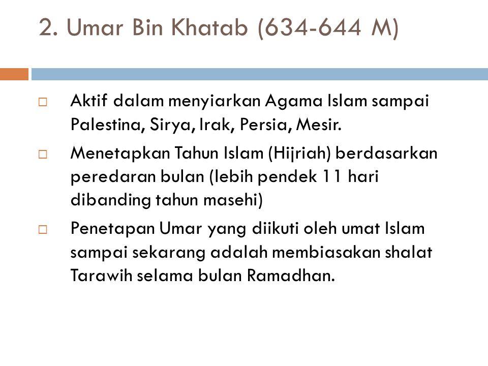  Pada masa pemerintahannya, atas anjuran Umar, dibentuk panitia khusus yang diketua Zaid Bin Tsabit yang bertugas mengumpulkan ayat-ayat Al Qur'an ya