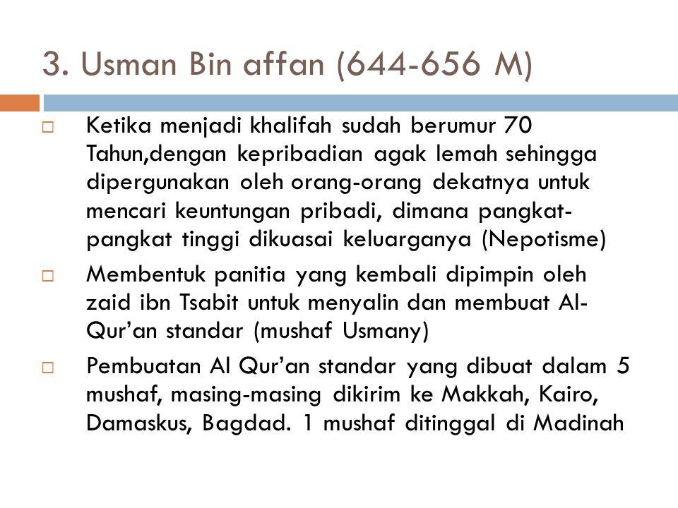 Umar bin Khatab banyak melakukan ijtihad-ijtihad, diantaranya:  Ijtihad talak tiga yang diucapkan sekaligus dianggap sebagai talak tiga yang tidak