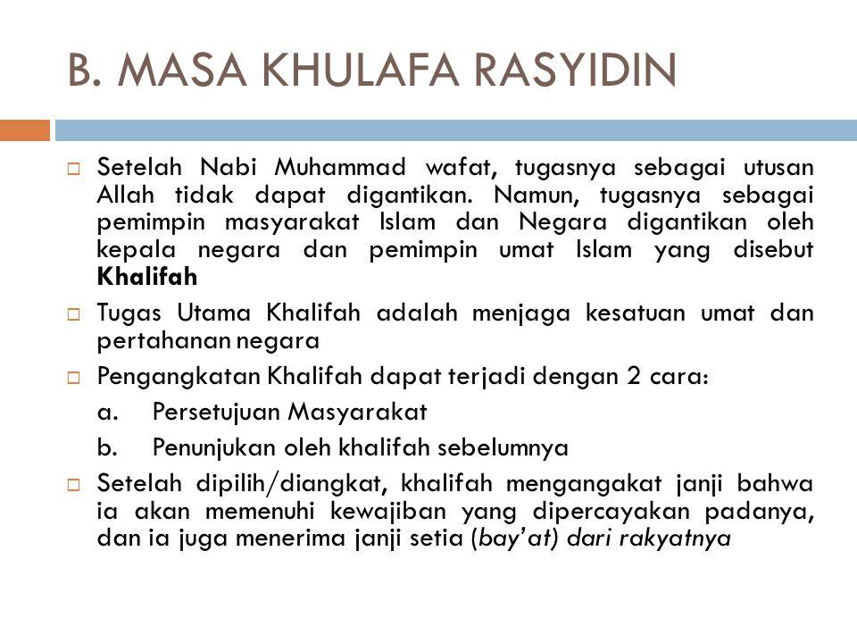  Sebelum Hijrah, Nabi Muhammad melakukan isra' dan mi'raj pada tanggal 27 Rajab, pada peristiwa ini Nabi Muhammad menerima perintah salat wajib lima