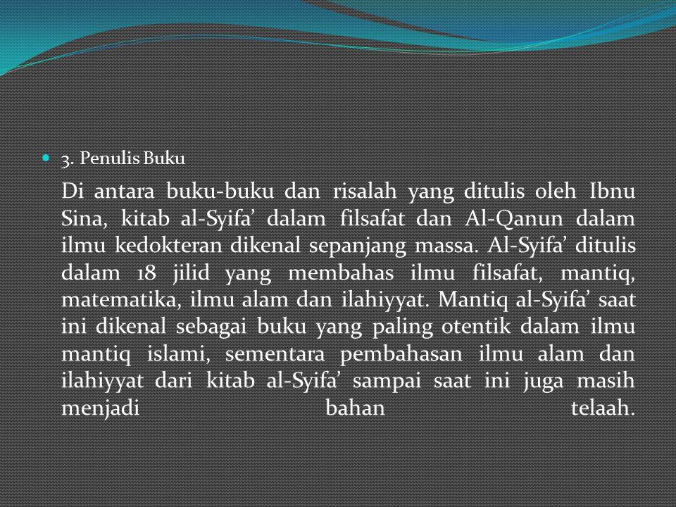 Kelahiran dan perkembangan Ibnu Taimiyyah Beliau lahir pada tanggal 12 Rabi'ul Awwal 661 Hijriah di Haran.