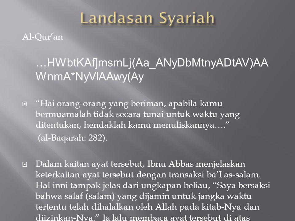 Al-Qur'an …HWbtKAf]msmLj(Aa_ANyDbMtnyADtAV)AA WnmA*NyVlAAwy(Ay  Hai orang-orang yang beriman, apabila kamu bermuamalah tidak secara tunai untuk waktu yang ditentukan, hendaklah kamu menuliskannya…. (al-Baqarah: 282).