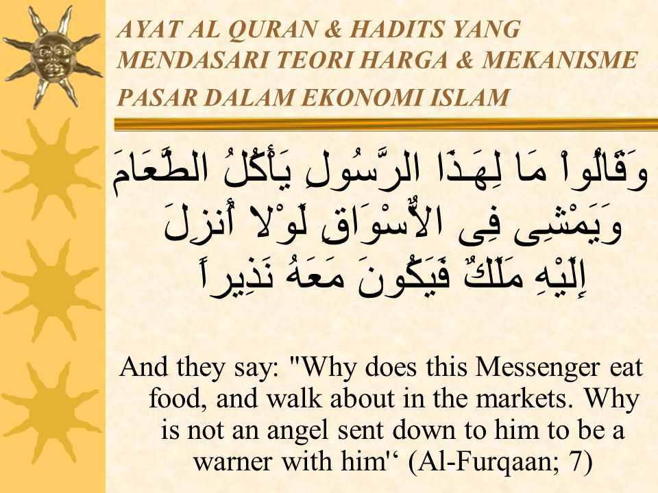  Allah tells us about the disbelievers stubborn resistance to and rejection of the truth, with no proof or evidence for doing so.
