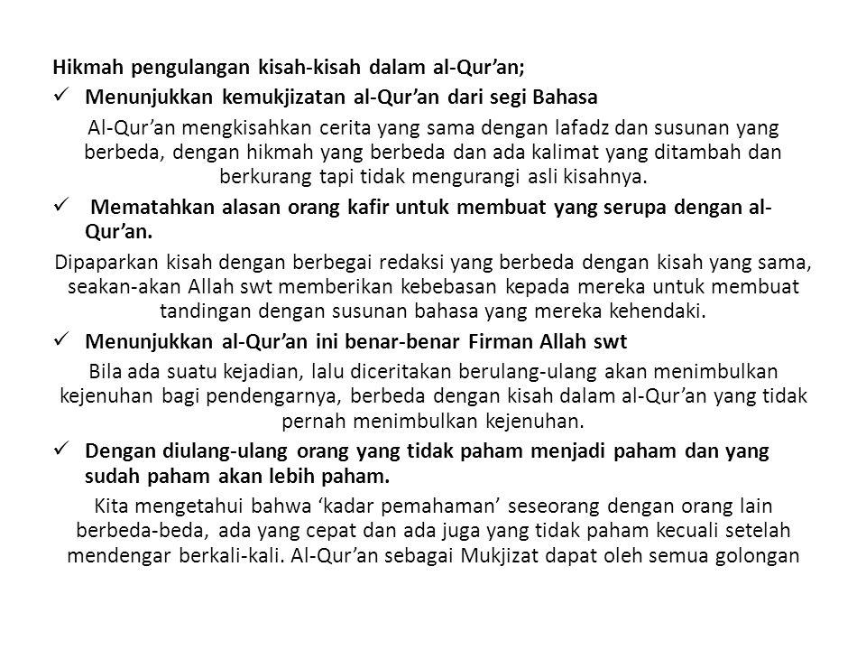 Hikmah pengulangan kisah-kisah dalam al-Qur'an; Menunjukkan kemukjizatan al-Qur'an dari segi Bahasa Al-Qur'an mengkisahkan cerita yang sama dengan laf