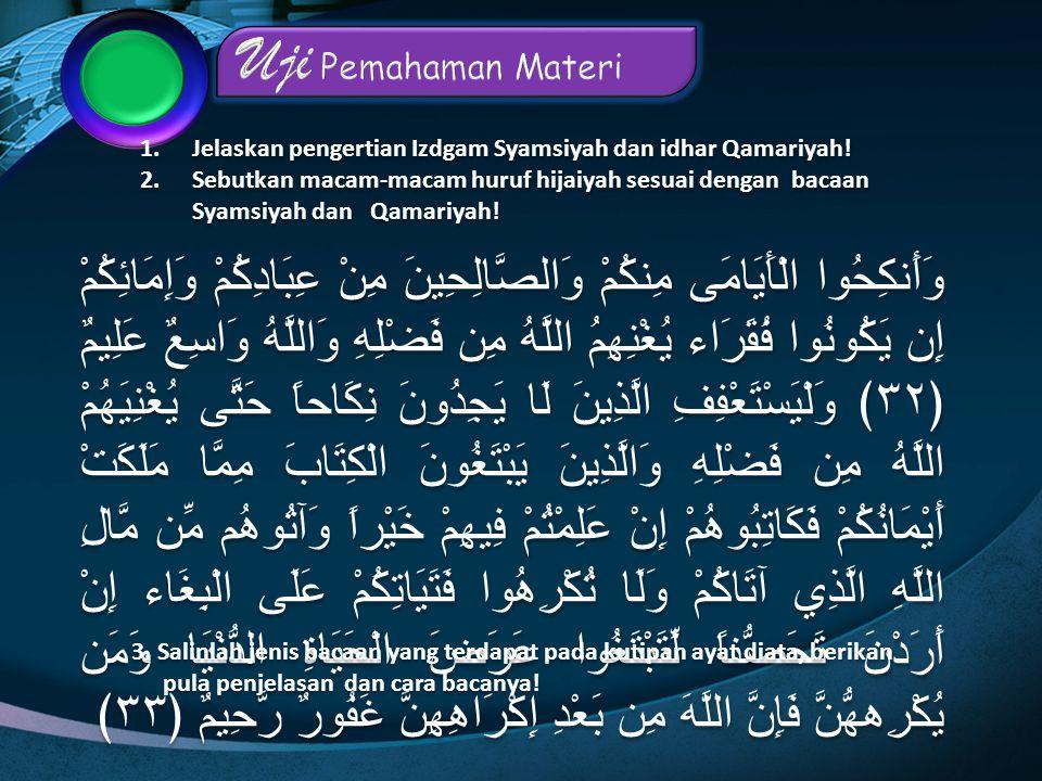 1.Jelaskan pengertian Izdgam Syamsiyah dan idhar Qamariyah! 2.Sebutkan macam-macam huruf hijaiyah sesuai dengan bacaan Syamsiyah dan Qamariyah! 3. Sal