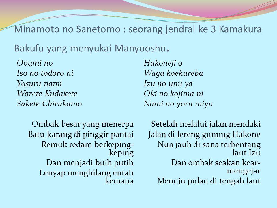 Minamoto no Sanetomo : seorang jendral ke 3 Kamakura Bakufu yang menyukai Manyooshu. Ooumi no Iso no todoro ni Yosuru nami Warete Kudakete Sakete Chir