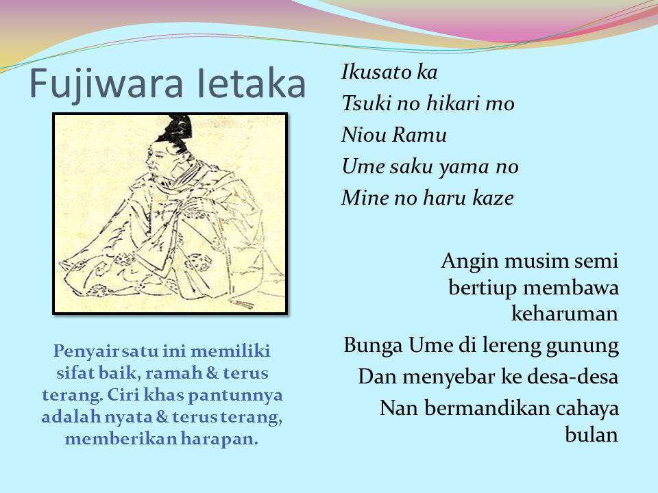 Fujiwara Ietaka Ikusato ka Tsuki no hikari mo Niou Ramu Ume saku yama no Mine no haru kaze Angin musim semi bertiup membawa keharuman Bunga Ume di ler