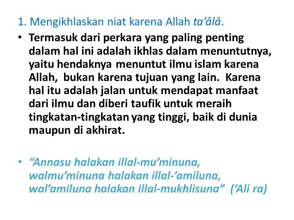 1.Mengikhlaskan niat karena Allah ta'âlâ.