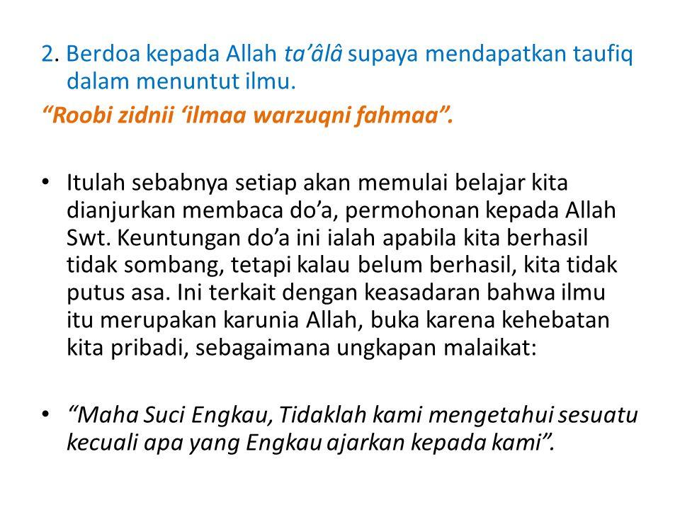 2.Berdoa kepada Allah ta'âlâ supaya mendapatkan taufiq dalam menuntut ilmu.