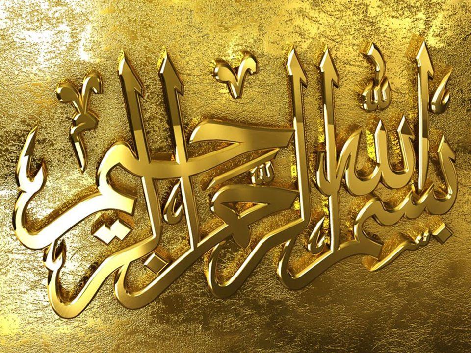 Latar Belakang Diriwayatkan dari Kitab Mustadrok Wasail juz 10 halaman 319 diriwayatkan dari Syeik Fakhrud din Ath-thoroiyhi dalam Majmail Bahrain dalam hadis Munajat Nabi Musa as saat dia bermunajat :'Ya Rabbi, apa yang menyebabkan kemuliaan umatnya Nabi Muhammad melebihi umat yang lain .