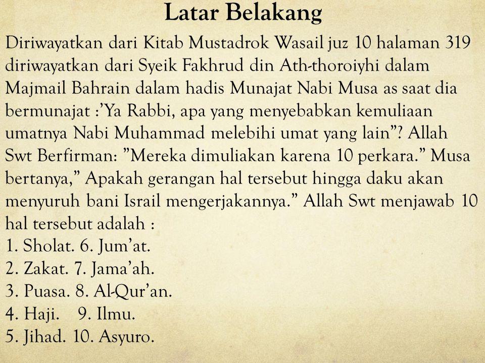 "Akan tetapi, Hadhrat Al Mahdi as menulis ke Abul Hasan Isfahani, seorang marja di zamannya, ""Ringankanlah diri kalian, temuilah orang-orang dengan mud"