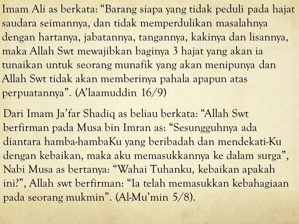 """Imam Ali as berkata: """"Barang siapa yang memuliakan seorang yang asing dalam keterasingannya, menyembuhkan kegundahannya, memberi makan dan memberi min"""