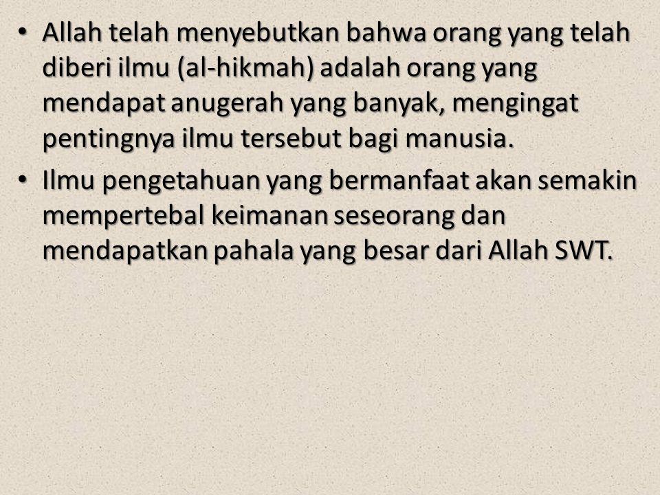 Allah telah menyebutkan bahwa orang yang telah diberi ilmu (al-hikmah) adalah orang yang mendapat anugerah yang banyak, mengingat pentingnya ilmu ters