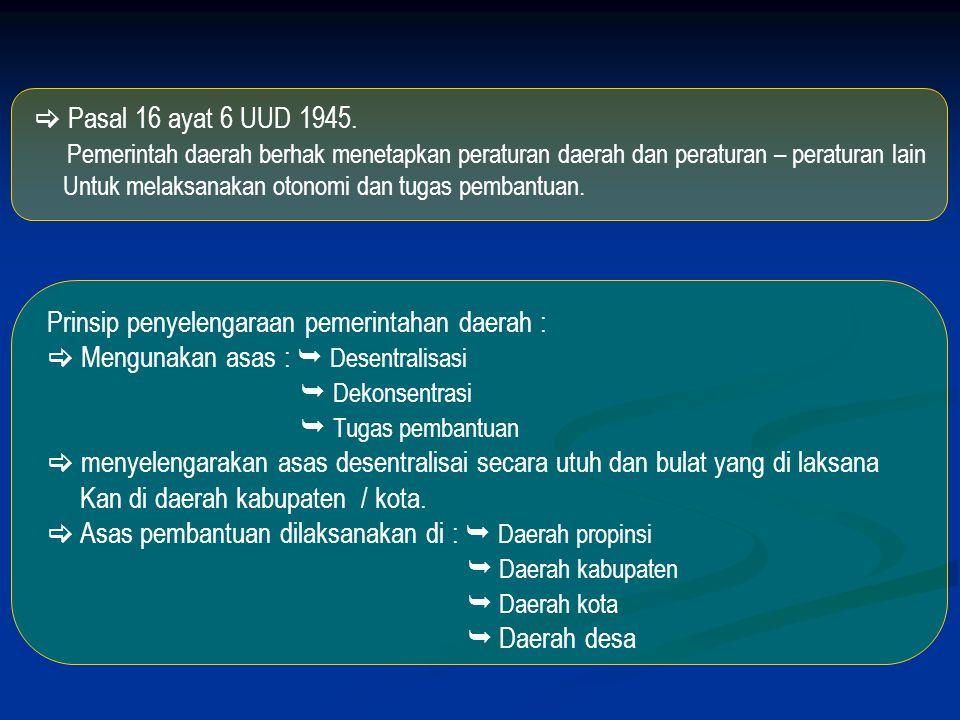 3. Asas – asas dan prinsip pemerintahan daerah. Asas pemerintahan Daerah. Pasal 18 ayat 2 UUD 1945 Pemerintah daerah Propinsi, daerah Kabupaten, dan k