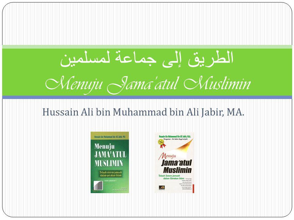 Langkah di Jalan Menuju JM 18 رمضان 1431 32 Berkata ustadz Al-Maududi mengatakan bahwa Di antara sunnatullah di atas bumi ini adalah, bahwa dakwah (Islam) ini diperjuangkan oleh orang-orang yang senatiasa memeliharanya dan mengatur urusannya. Ustadz Hasan Al-Banna mengatakan Dakwah ini wajib dibawa oleh suatu jamaah yang memepercayainya dan berjihad di dalamnya. Ustadz Sa'id hawwa mengatakan, satu-satunya penyelesaian iaalah harus tegaknya jamaah. Serta berbagai tanggapan para pemikir-pemikir islam lainnya