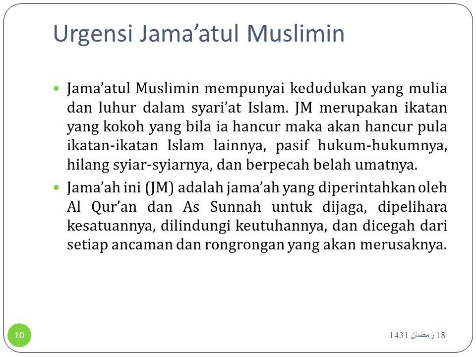 Urgensi Jama'atul Muslimin 18 رمضان 1431 10 Jama'atul Muslimin mempunyai kedudukan yang mulia dan luhur dalam syari'at Islam. JM merupakan ikatan yang