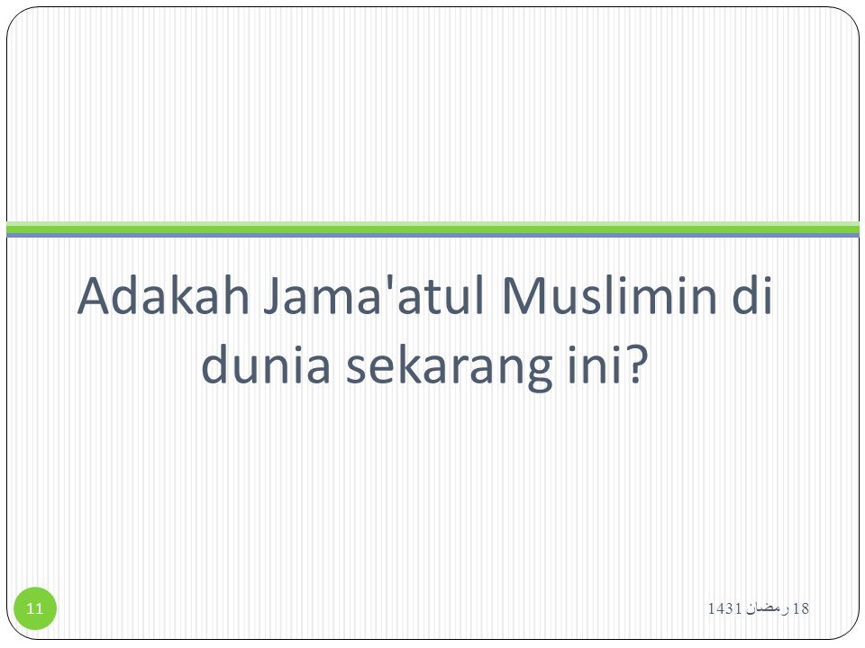 Adakah Jama'atul Muslimin di dunia sekarang ini? 18 رمضان 1431 11