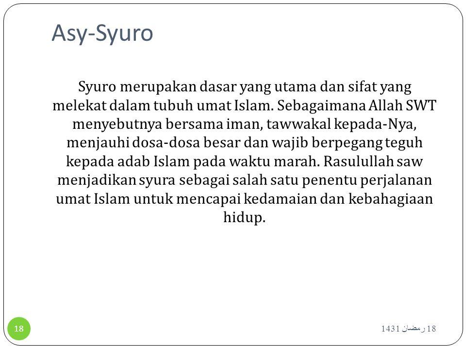 Asy-Syuro Syuro merupakan dasar yang utama dan sifat yang melekat dalam tubuh umat Islam. Sebagaimana Allah SWT menyebutnya bersama iman, tawwakal kep