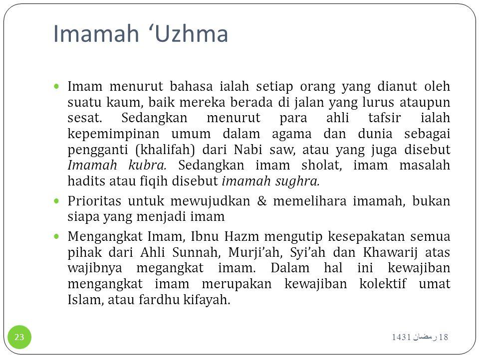 Imamah 'Uzhma Imam menurut bahasa ialah setiap orang yang dianut oleh suatu kaum, baik mereka berada di jalan yang lurus ataupun sesat. Sedangkan menu