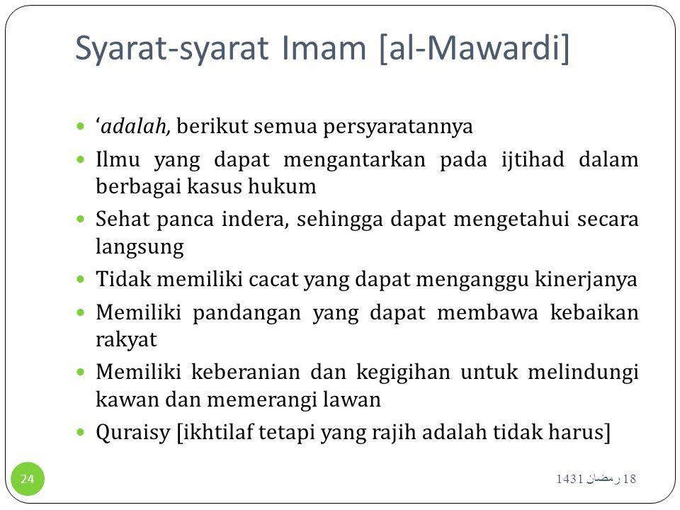 Syarat-syarat Imam [al-Mawardi] 18 رمضان 1431 24 'adalah, berikut semua persyaratannya Ilmu yang dapat mengantarkan pada ijtihad dalam berbagai kasus