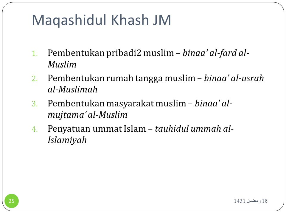 Maqashidul Khash JM 1. Pembentukan pribadi2 muslim – binaa' al-fard al- Muslim 2. Pembentukan rumah tangga muslim – binaa' al-usrah al-Muslimah 3. Pem