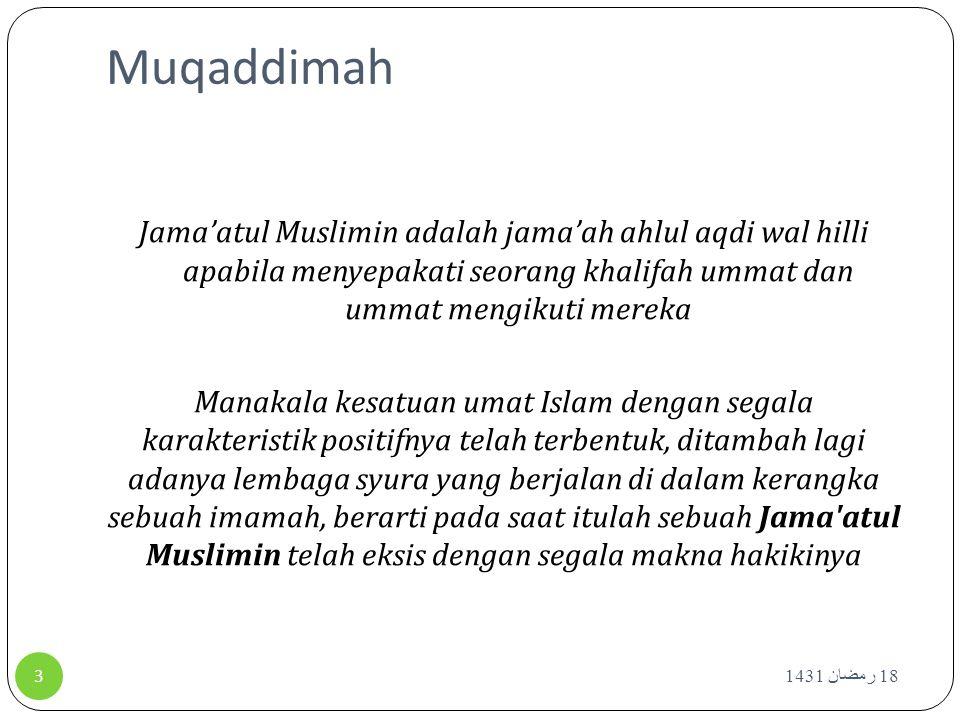 Muqaddimah Jama'atul Muslimin adalah jama'ah ahlul aqdi wal hilli apabila menyepakati seorang khalifah ummat dan ummat mengikuti mereka Manakala kesat