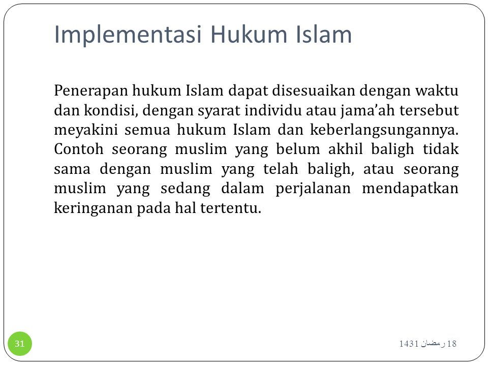 Implementasi Hukum Islam 18 رمضان 1431 31 Penerapan hukum Islam dapat disesuaikan dengan waktu dan kondisi, dengan syarat individu atau jama'ah terseb