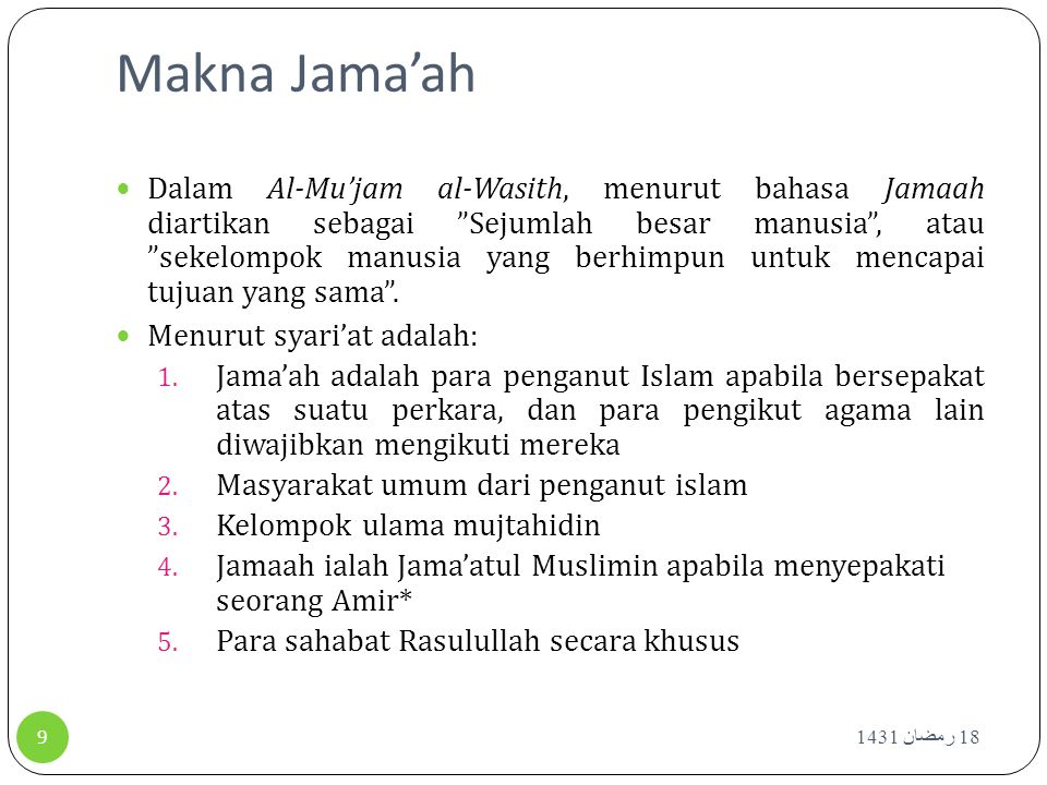 Urgensi Jama'atul Muslimin 18 رمضان 1431 10 Jama'atul Muslimin mempunyai kedudukan yang mulia dan luhur dalam syari'at Islam.