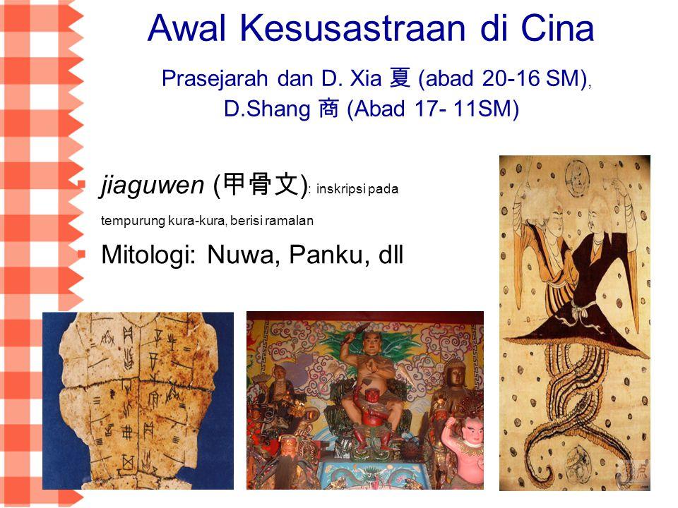 Sastra masa Song 宋 (960-1279) Strange Stories from a Chinese Studio ( 聊斋志异 ), oleh Pú Sōnglíng ( 蒲松龄 )