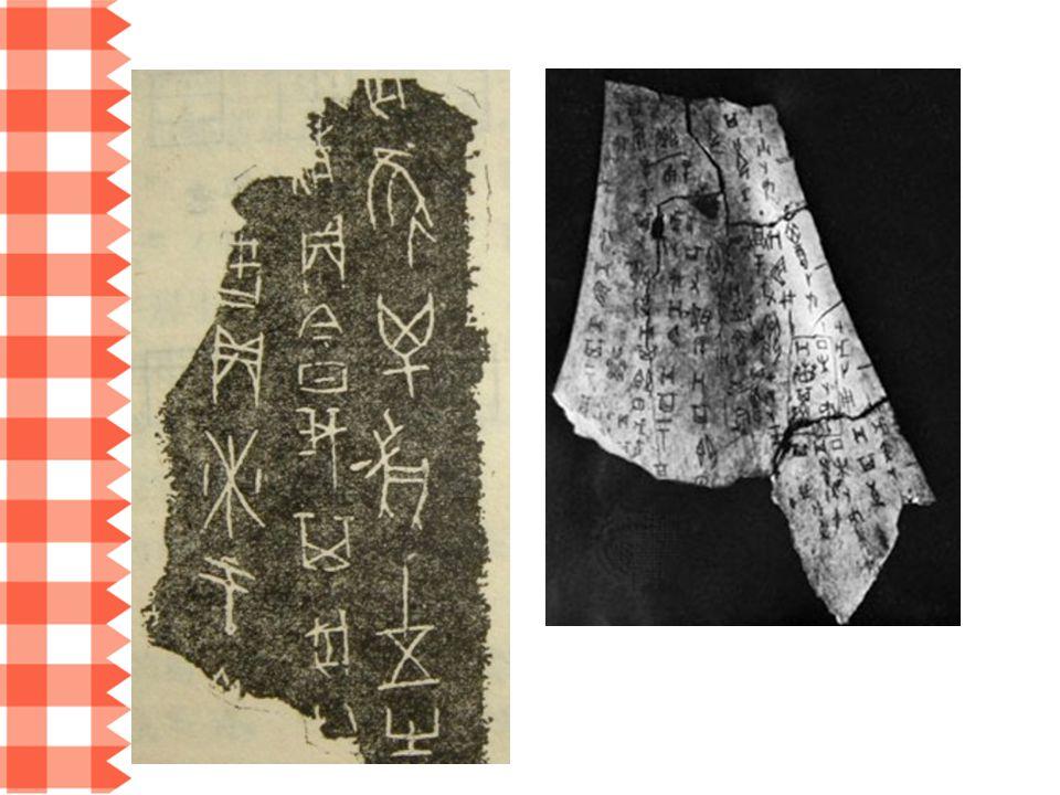 Sastra masa Yuan 元朝 (1206/79-1368)  Drama  Cikal bakal Opera Peking (mulai pada masa Tang)