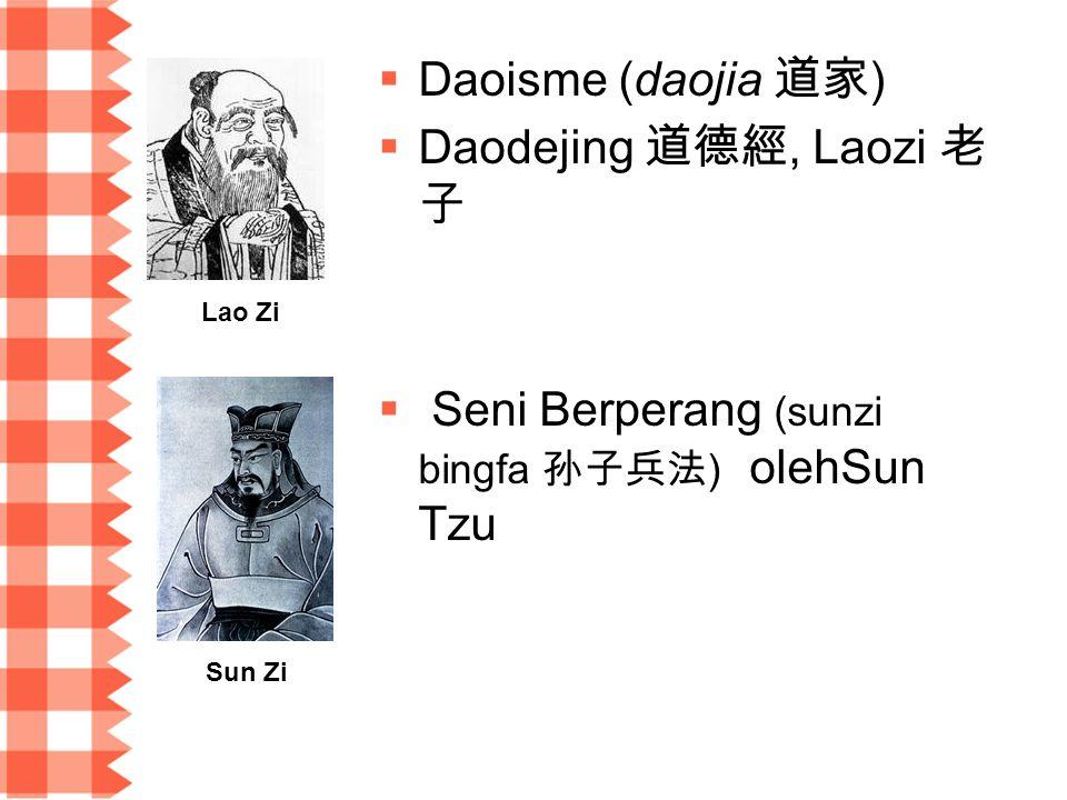 Qin 秦 (221-206 SM)  Qin Shihuangdi 秦 始皇帝  Changcheng 長城  Pembakaran karya-karya kanon