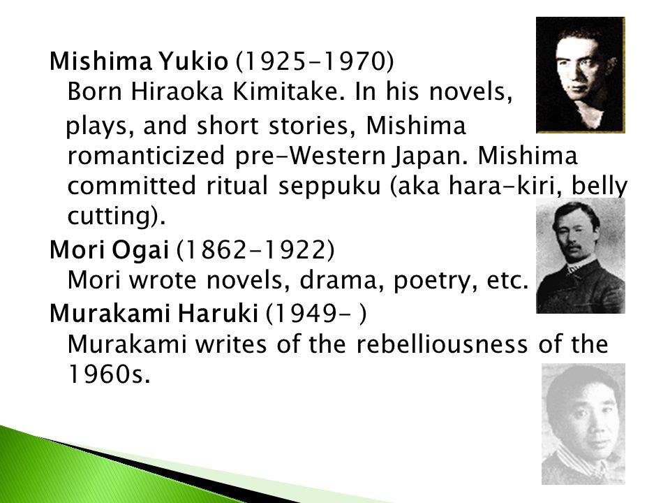 Mishima Yukio (1925-1970) Born Hiraoka Kimitake. In his novels, plays, and short stories, Mishima romanticized pre-Western Japan. Mishima committed ri