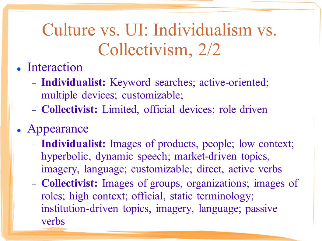 Culture vs. UI: Individualism vs.