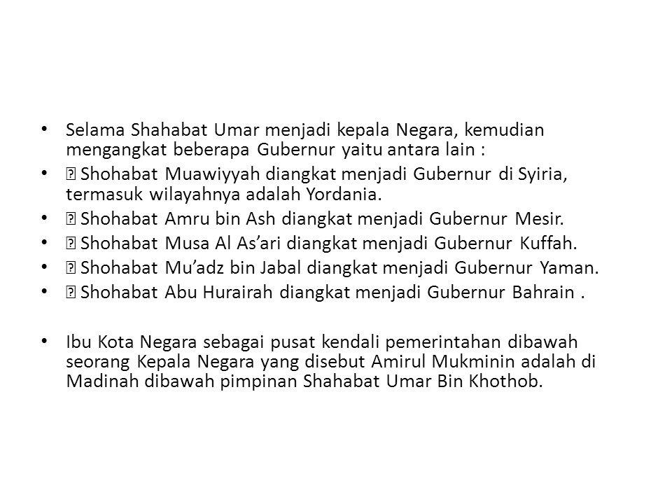 Selama Shahabat Umar menjadi kepala Negara, kemudian mengangkat beberapa Gubernur yaitu antara lain :  Shohabat Muawiyyah diangkat menjadi Gubernur di Syiria, termasuk wilayahnya adalah Yordania.