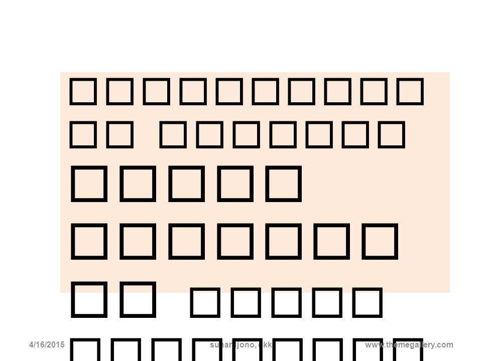 Angka kredit PLP didapat dari.... Pendidikan Pengelolaan laboratoriu m Pengemba ngan Profesi Penunjang 4/16/2015suhardjono, dkkwww.themegallery.com To