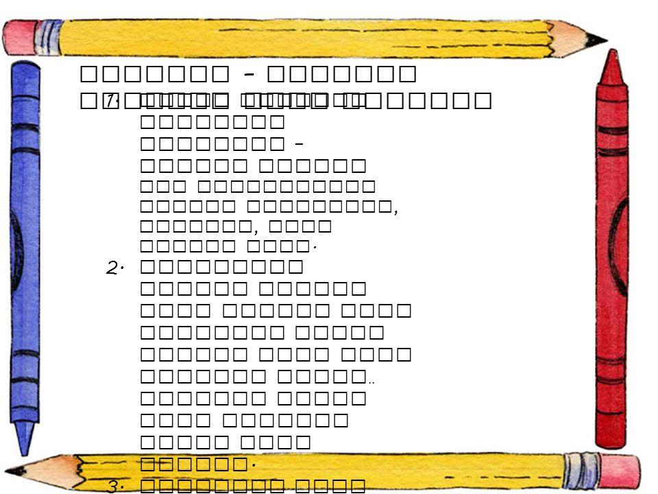 Langkah – langkah membuat Peta Pikiran 1. Tulis gagasan utamanya ditengah – tengah kertas dan lingkupilah dengan lingkaran, persegi, atau bentuk lain.