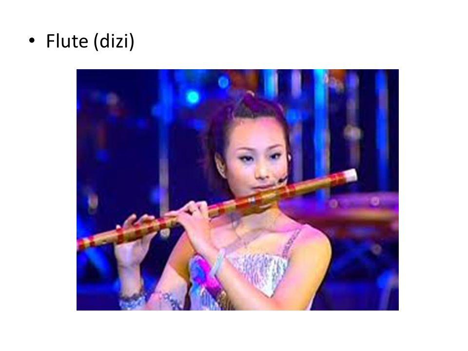 Paixiao Alat musik tiup, setiap bilah mempunyai suara yang berbeda.