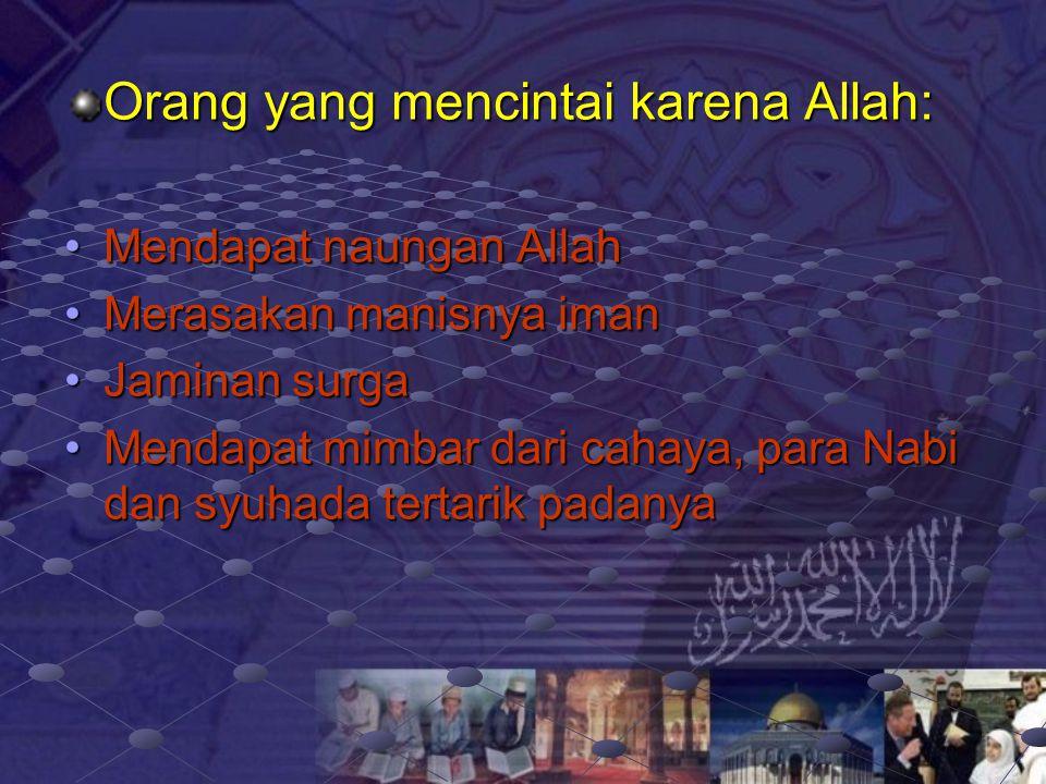 Memperbaiki pola hubungan di antara sesama muslim, khususnya di antara para pengemban dakwah Berpahala di sisi Allah