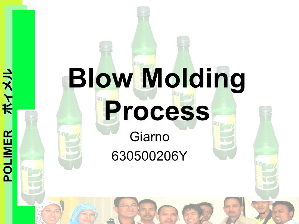 POLIMER ポィメル Blow Molding Process Giarno 630500206Y