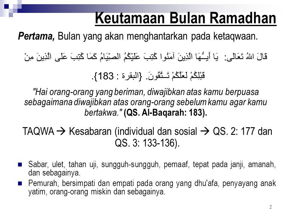 3 Keutamaan Bulan Ramadhan Kedua, Bulan mujahadah  Kesungguhan:  Mengendalikan diri  Bangun malam  Shaum  Shalat berjamaah  DSB قَالَ اللهُ تَعَالَى: وَالَّذِينَ جَاهَدُوا فِينَا لَنَهْدِيَنَّهُمْ سُبُلَنَا وَإِنَّ اللهَ لَمَعَ الْمُحْسِنِينَ.
