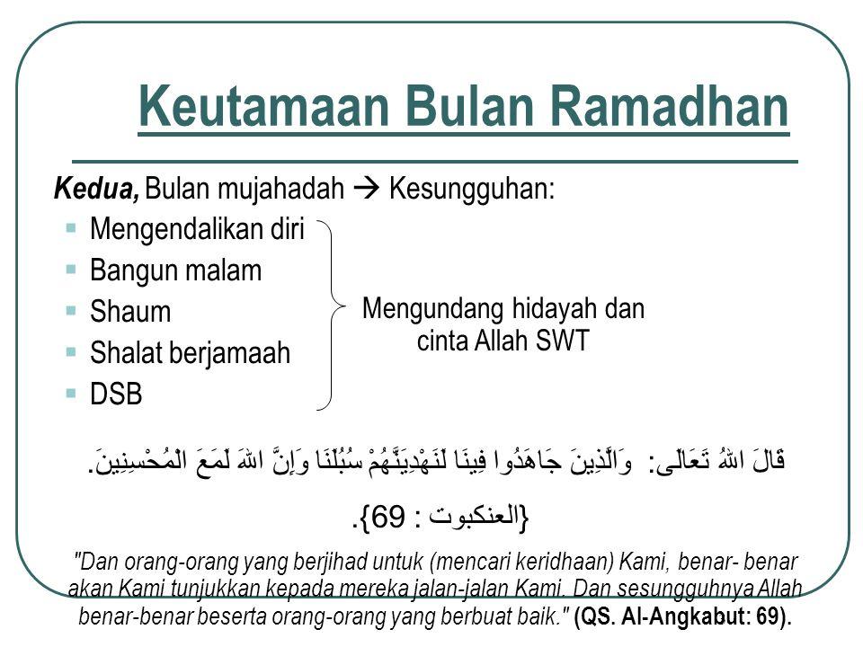 4 Keutamaan Bulan Ramadhan Ketiga, Bulan disiplin, meliputi:  Berbuka  Sahur  Shalat  Bekerja  DSB Tepat waktu Tepat sasaran Tepat cara أَحْسَنُ عَمَلاً قَالَ اللهُ تَعَالَى: الَّذِي خَلَقَ الْمَوْتَ وَالْحَيَاةَ لِيَبْلُوَكُمْ أَيــُّكُمْ أَحْسَنُ عَمَلاً وَهُوَ الْعَزِيزُ الْغَفُورُ.