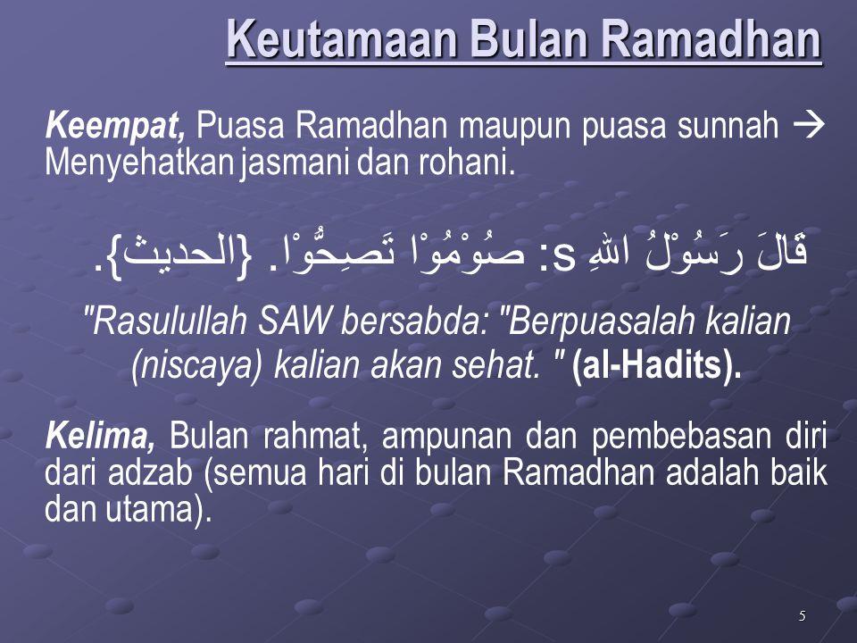 5 Keutamaan Bulan Ramadhan Keempat, Puasa Ramadhan maupun puasa sunnah  Menyehatkan jasmani dan rohani. قَالَ رَسُوْلُ اللهِ s: صُوْمُوْا تَصِحُّوْا.