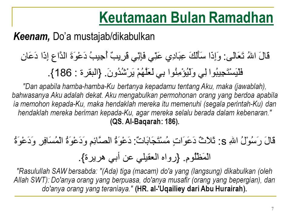 7 Keutamaan Bulan Ramadhan Keenam, Do'a mustajab/dikabulkan قَالَ رَسُوْلُ اللهِ s: ثَلاَثٌ دَعَوَاتٍ مُسْتَجَابَاتٌ: دَعْوَةُ الصَّائِمِ وَدَعْوَةُ ا
