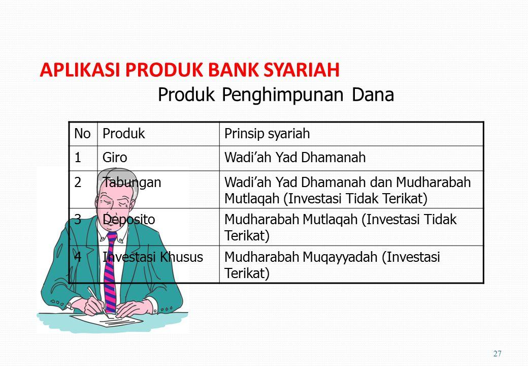 Jasa perbankan Kafalah Akad pemberian jaminan (makful alaih) yang diberikan satu pihak kepada pihak lain dimana pemberi jaminan (kafiil) bertanggung j