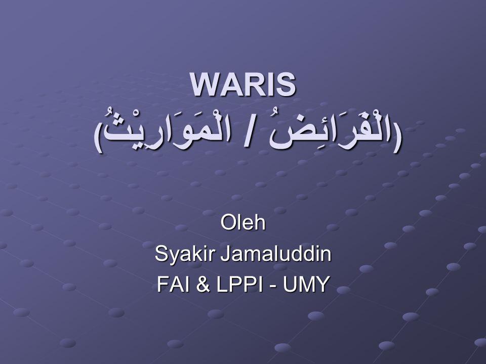 WARIS ( الْمَوَارِيْثُ / الْفَرَائِضُ ) Oleh Syakir Jamaluddin FAI & LPPI - UMY