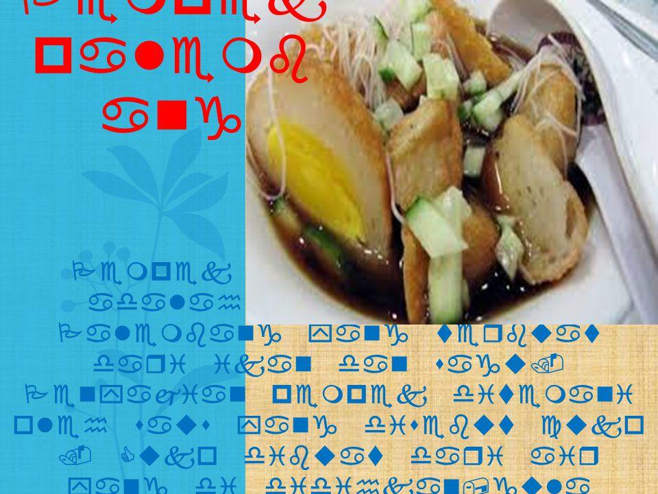 Pempek /Empek-empek adalah makanan khas Palembang yang terbuat dari ikan dan sagu. Penyajian pempek ditemani oleh saus yang disebut cuko. Cuko dibuat