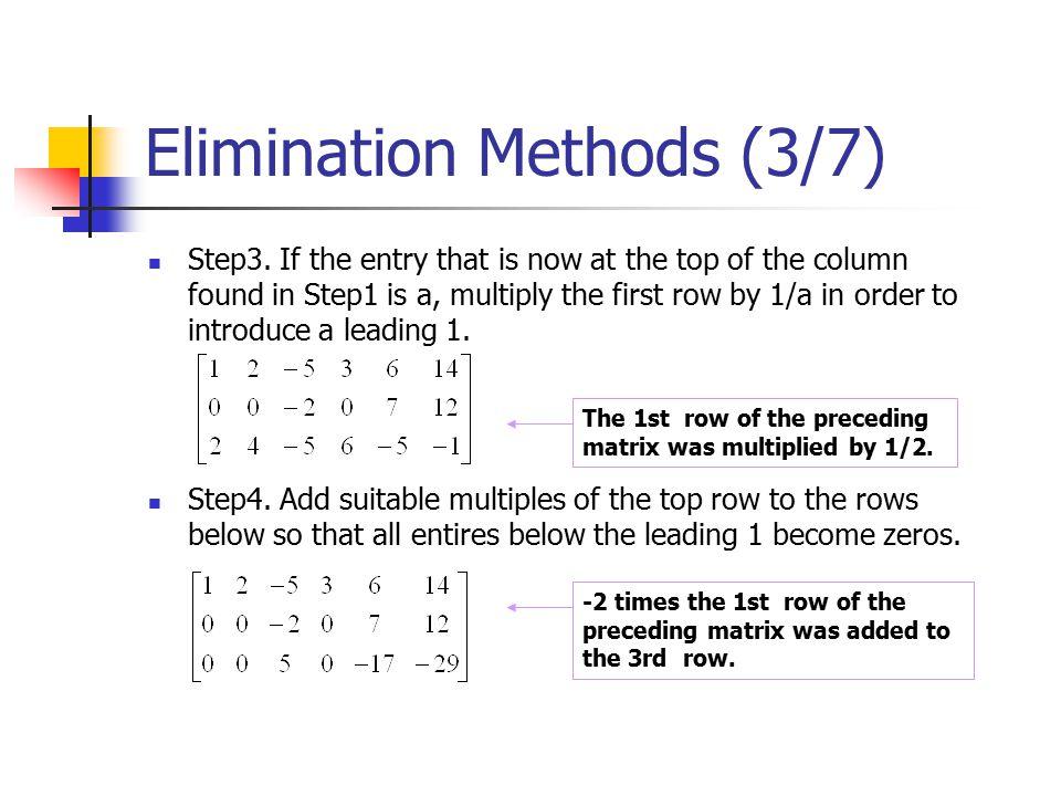 Elimination Methods (3/7) Step3.