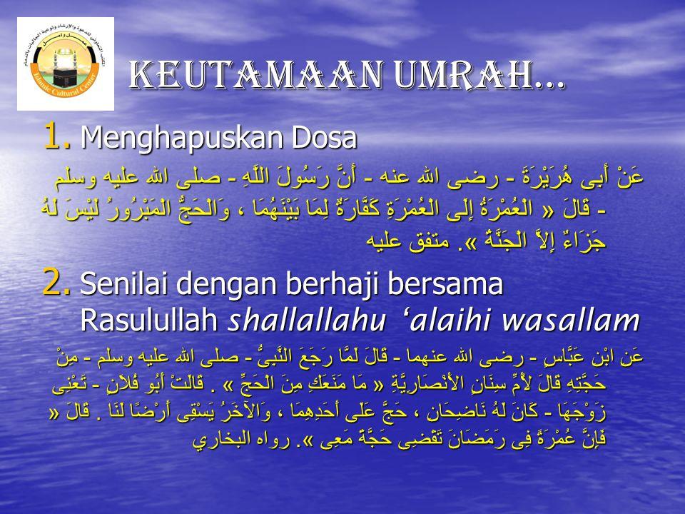 Manasik Umrah Tenda Buka Bersama Islamic Cultural Center Dammam Kingdom of Saudi Arabia Bagian Indonesia 1430 H Selasa, 11 Ramadhan 1430 H