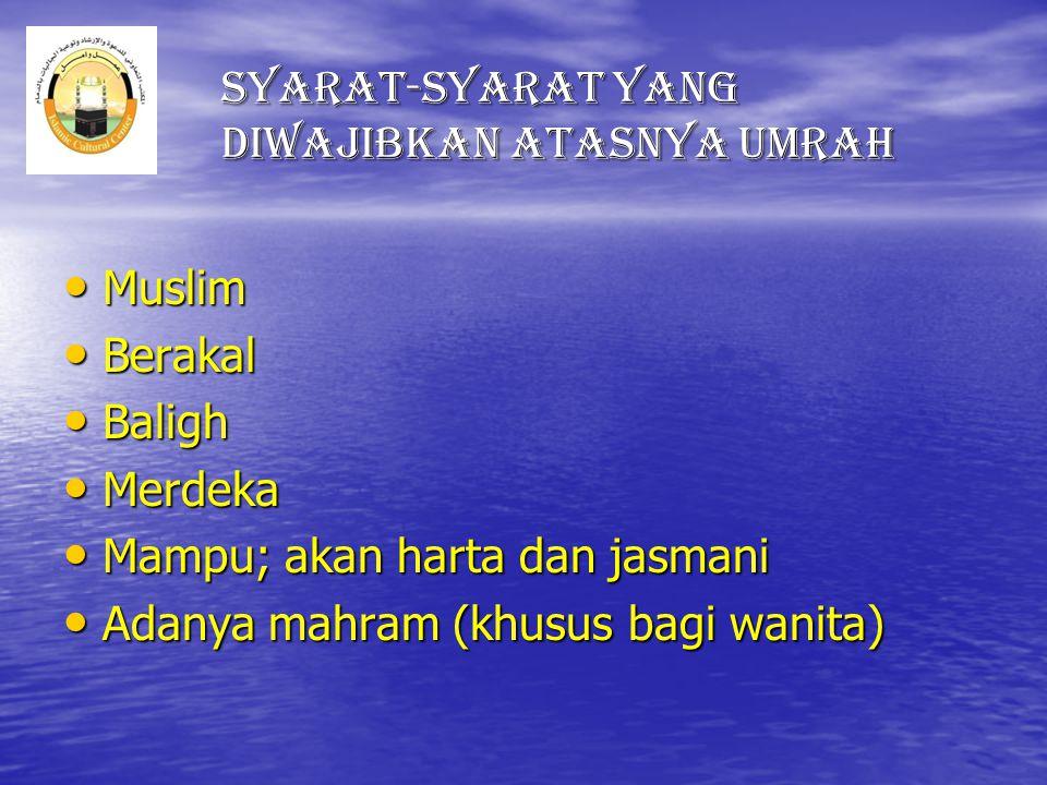Wajibnya Umrah… عَنْ عَائِشَةَ قَالَتْ قُلْتُ يَا رَسُولَ اللَّهِ عَلَى النِّسَاءِ جِهَادٌ قَالَ « نَعَمْ عَلَيْهِنَّ جِهَادٌ لاَ قِتَالَ فِيهِ الْحَج