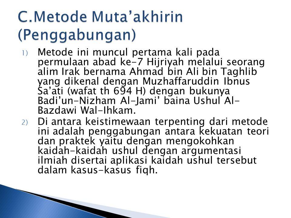 1) Metode ini muncul pertama kali pada permulaan abad ke-7 Hijriyah melalui seorang alim Irak bernama Ahmad bin Ali bin Taghlib yang dikenal dengan Muzhaffaruddin Ibnus Sa'ati (wafat th 694 H) dengan bukunya Badi'un-Nizham Al-Jami' baina Ushul Al- Bazdawi Wal-Ihkam.